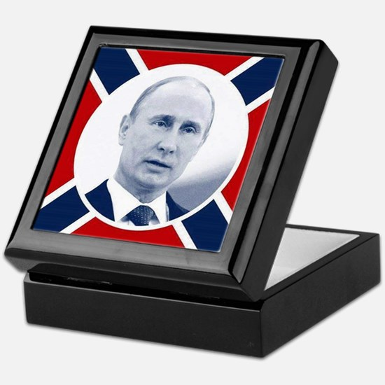 Cute Russian president Keepsake Box