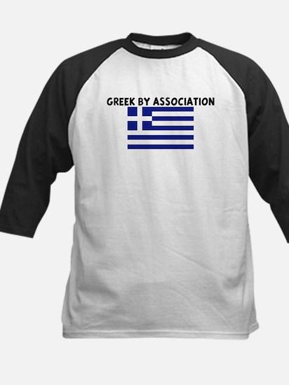 GREEK BY ASSOCIATION Kids Baseball Jersey