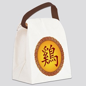 Chinese Year of The Rooster Symbo Canvas Lunch Bag