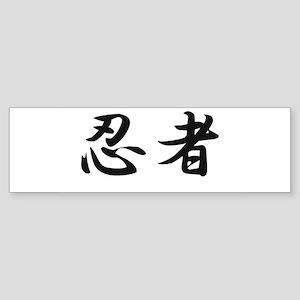 Ninja Bumper Sticker