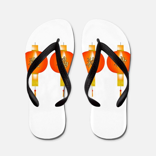 Chinese Animal New Year Monkey Rooster Flip Flops