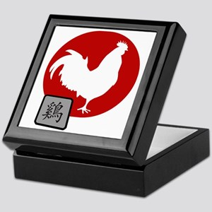 Asian Oriental Chinese Rooster Keepsake Box