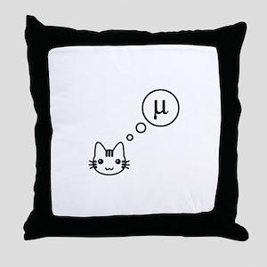 Cat says 'mu' Throw Pillow