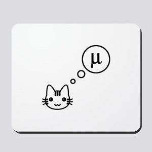 Cat says 'mu' Mousepad