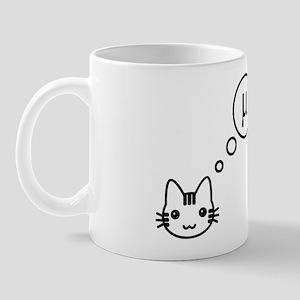 Cat says 'mu' Mug