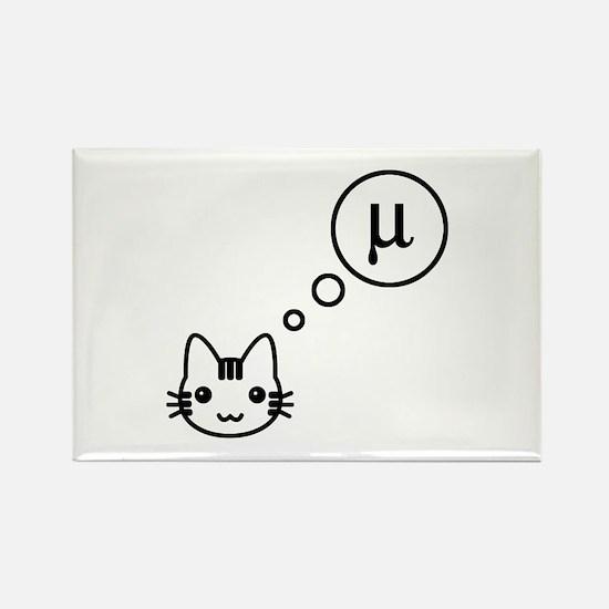 Cat says 'mu' Rectangle Magnet