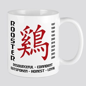 Years of The Rooster Mug