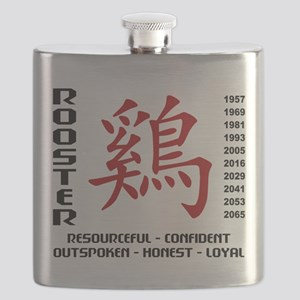 Years of The Rooster Flask