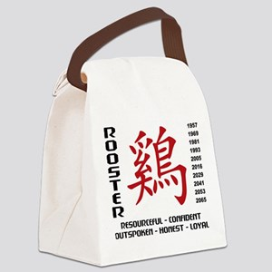 Years of The Rooster Canvas Lunch Bag