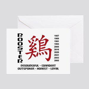 Years of The Rooster Greeting Card
