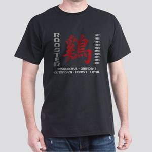 Years of The Rooster Dark T-Shirt