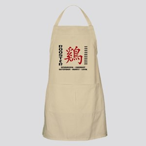 Years of The Rooster Apron