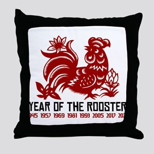 Years of The Rooster Papercut Throw Pillow