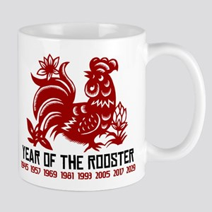 Years of The Rooster Papercut Mug