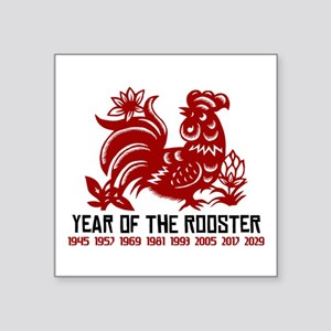 Years of The Rooster Papercut Sticker