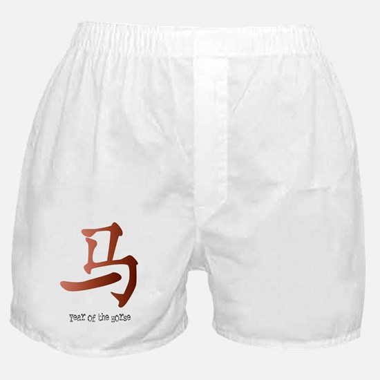 Funny Brush strokes Boxer Shorts