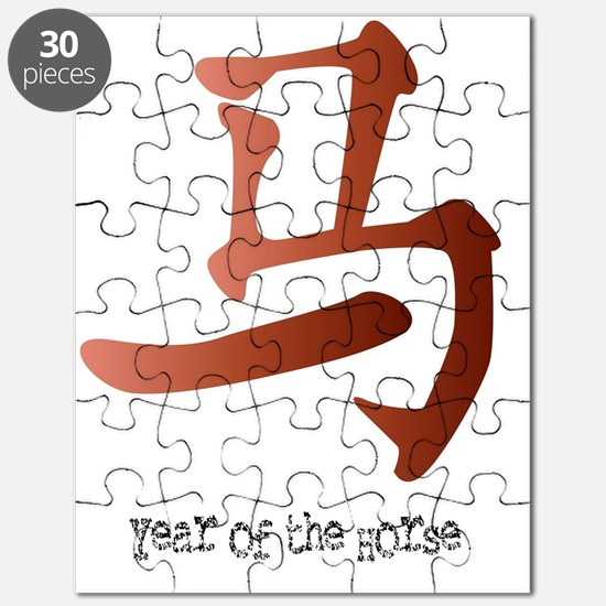 Cute Year of the horse Puzzle