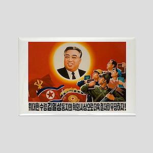 Kim Il-sung - ??? Magnets