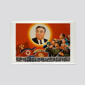 Kim Il-sung - ??? Magnets