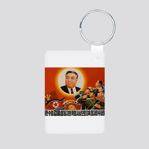 Kim Il-sung - ??? Keychains
