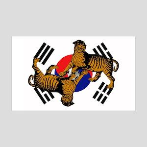 Korean Tigers Wall Decal