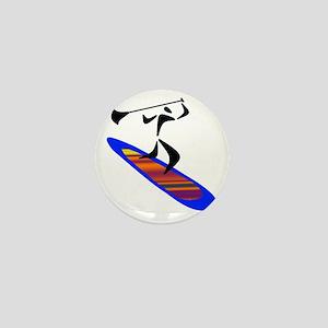 SUP Mini Button