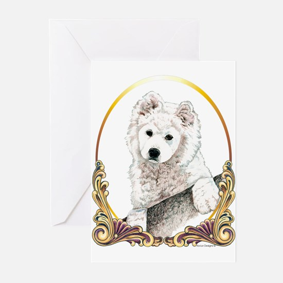 Samoyed Puppy Holiday Greeting Cards (Pk of 10)