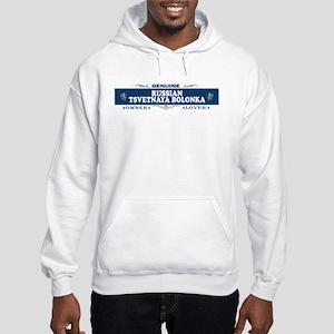 RUSSIAN TSVETNAYA BOLONKA Hooded Sweatshirt