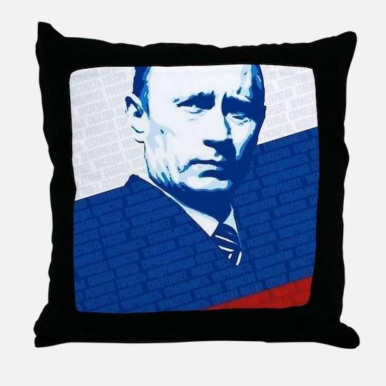 Cute Vladimir putin Throw Pillow