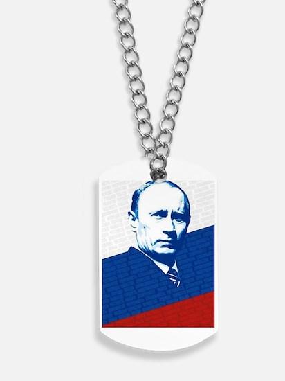 Cute Soviet Dog Tags