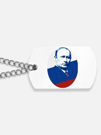 Lenin Dog Tags