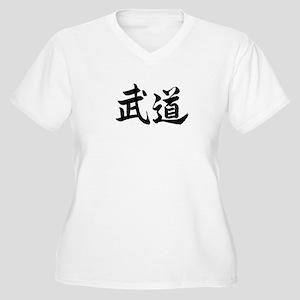 "wontoughcookie.com ""Martial Arts"" Kanji Women's Pl"