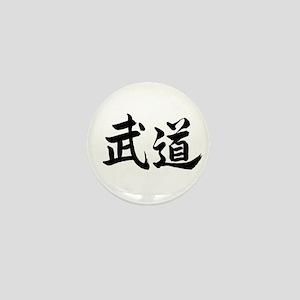"wontoughcookie.com ""Martial Arts"" Kanji Mini Butto"