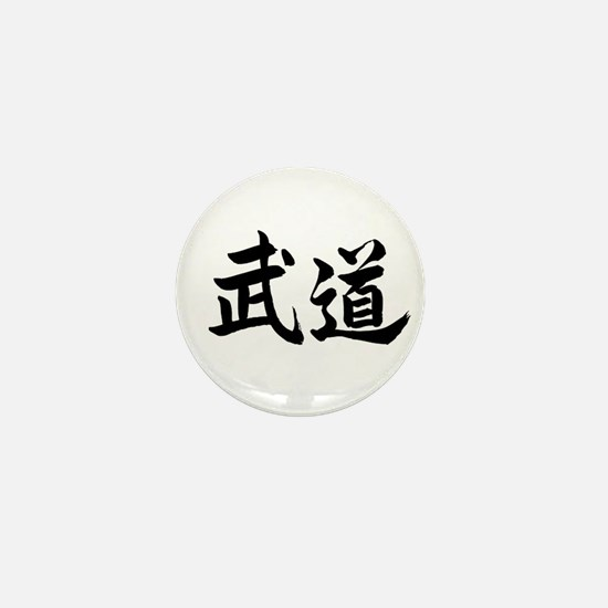 "wontoughcookie.com ""Martial Arts"" Kanji Mini Butto"