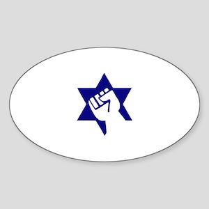 JDL Sticker