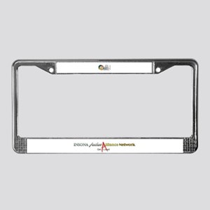 Moon Shadow License Plate Frame