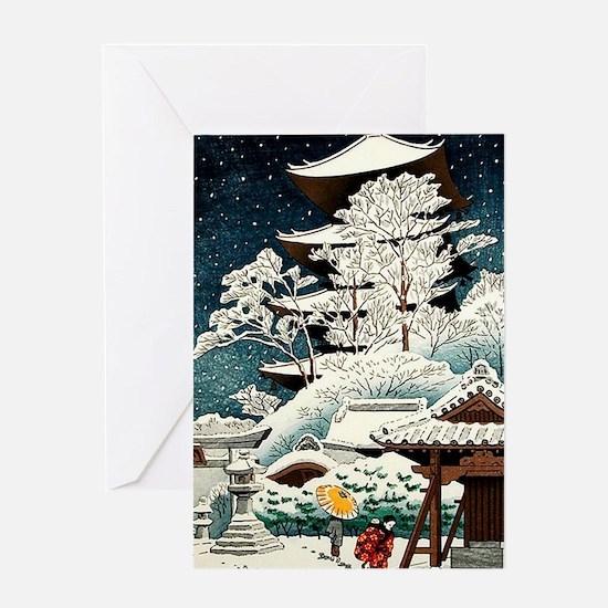 Cool Oriental Greeting Card