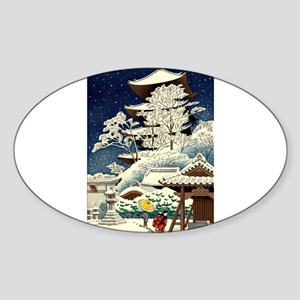 Cool Japanese Oriental Snow Winter Sticker