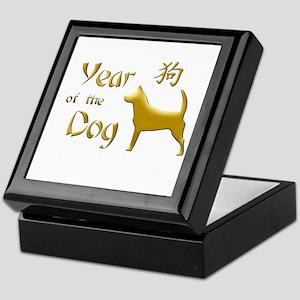 Year of the Dog - Chinese New Year Keepsake Box