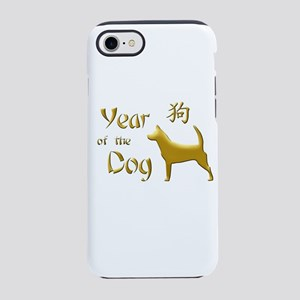 Year of the Dog - Chinese Ne iPhone 8/7 Tough Case