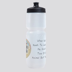 But The Pit Bull Sports Bottle