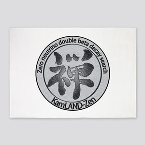 KamLAND Zen Logo 5'x7'Area Rug