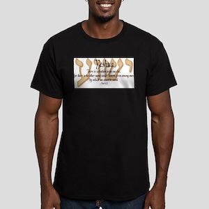 Yeshua Acts 4:12 Ash Grey T-Shirt
