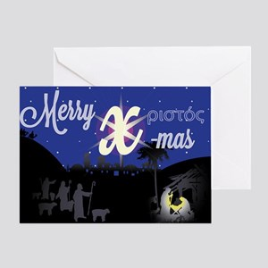 Merry X-Mas Greeting Cards