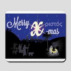 Merry X-Mas Mousepad