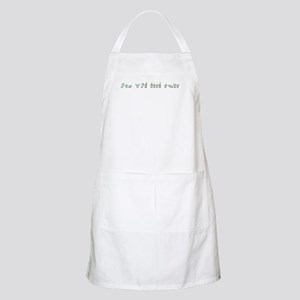 Can you read this? Apron