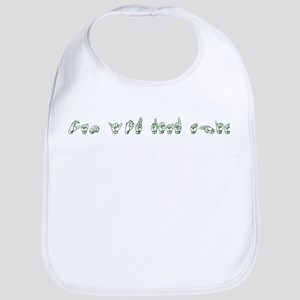 Can you read this? Bib