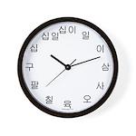 Korean Number/Symbol Wall Clock (black numbers)