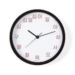 Korean Number/Symbol Wall Clock (red numbers)