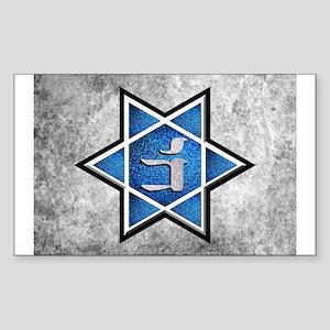 Blue Glitter Grunge Star of David Sticker